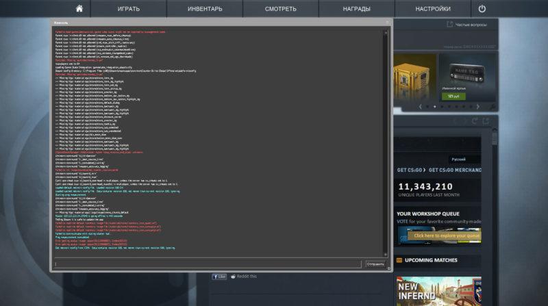 Как включить (открыть) консоль в CS:GO?