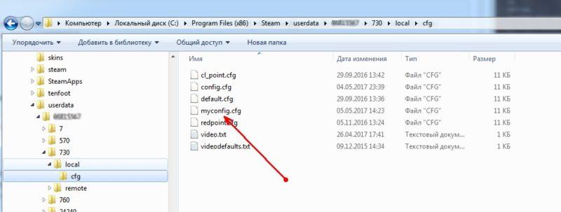 Путь к папке с сохраненными файлами конфигов в ксго
